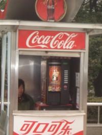 Chinesischer Kaffeeautomat